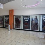 Large Format Shop Window Posters in Abbey Centre